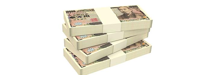 200万円以上