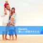 Kuvera「クベラ」とは!? AIを利用した次世代投資サービス