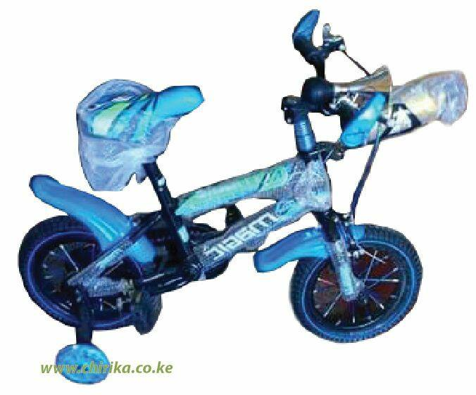 Size 12 Magic Kids Bicycle-Blue/Yellow/Red