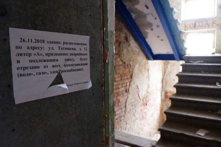 ул. Татищева, 12