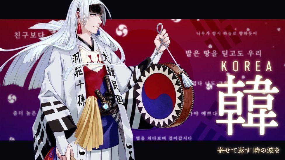 korean samurai