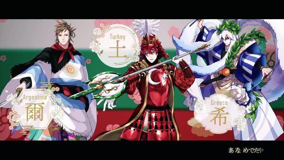 world samurai flags