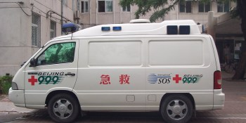 chinese ambulance