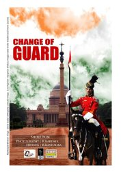 Change Of Guard Poster