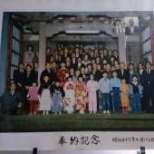 昭和五十六年十一月二十三日 荒川神社奉納記念の写真