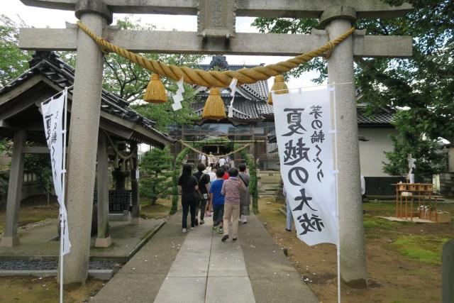 高皇産霊神社 茅の輪