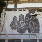 宇佐八幡神社_昭和39年に奉納された神社幕(平成28年秋祭り撮影)