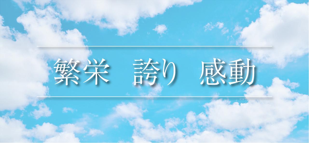 青空文字入
