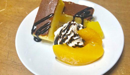 OCS(オーガニックサイバーストア)SUPERチーズケーキバー