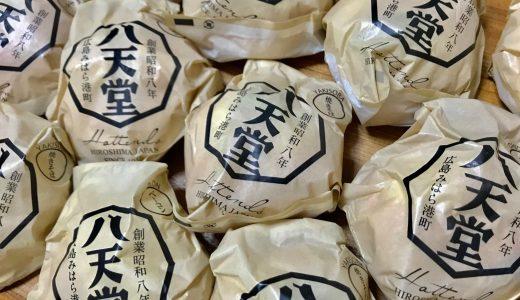 八天堂(はってんどう)くりーむグラパン ベーコン・チキン・焼きそば