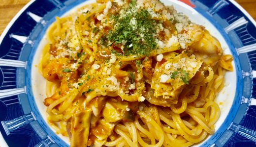 お家で簡単プロの味!洋麺屋五右衛門のパスタを通信販売でお取り寄せ!