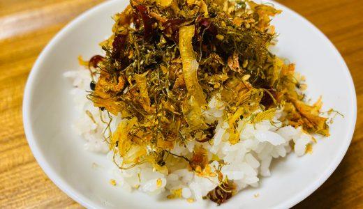 澤田食品(さわだしょくいん)いか昆布RED