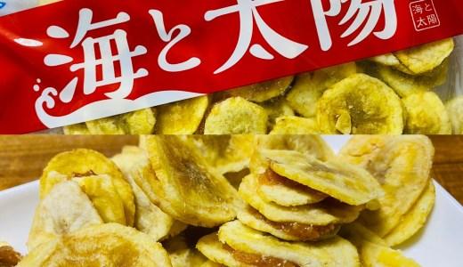 パッションフルーツとバナナチップスが恋をした。パッションバナナサンドが美味しすぎて困る。