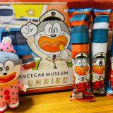 小田急とうまい棒のコラボ!オリジナルデザイン缶がキュートでポップ!