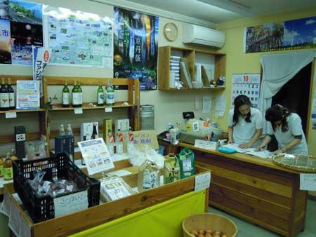 京丹後の特産品