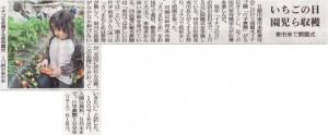 2010年1月10日 南日本新聞 朝刊