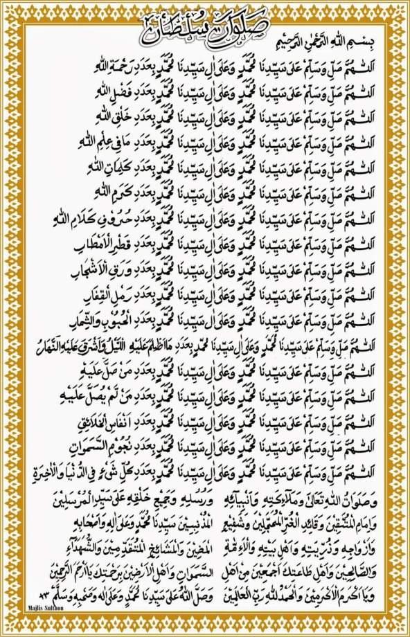 Bacaan dan Fadhilah Sholawat Sulton 1