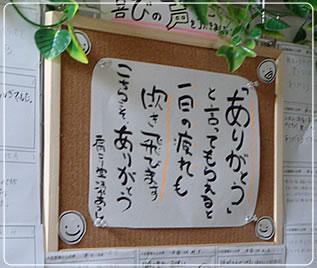 okyakusamanokoe/