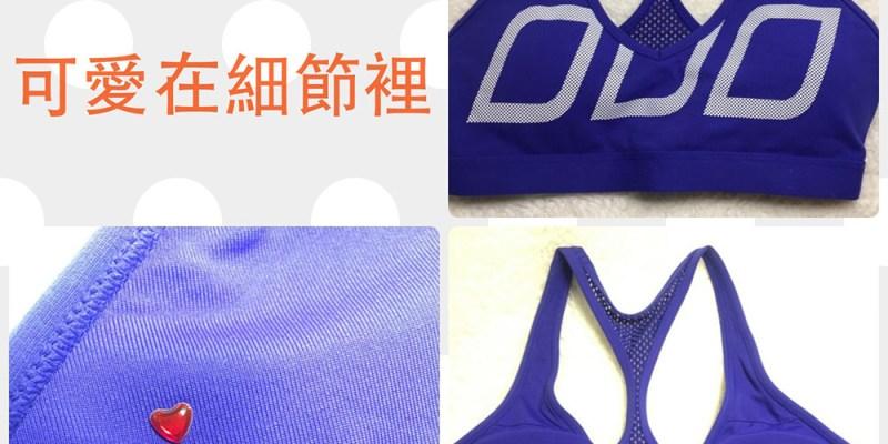 超火澳洲健身服飾品牌   Lorna Jane 開箱