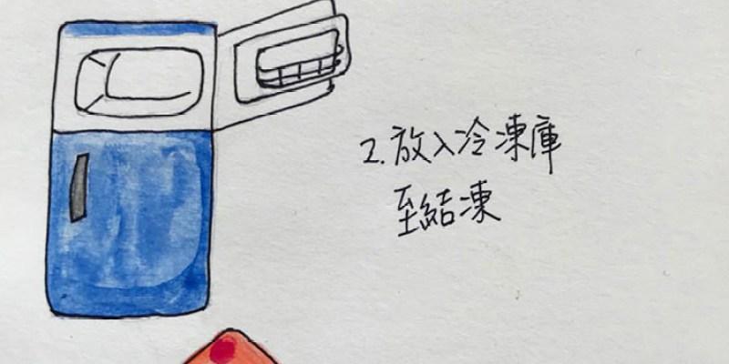 有手都會做   自製凍豆腐
