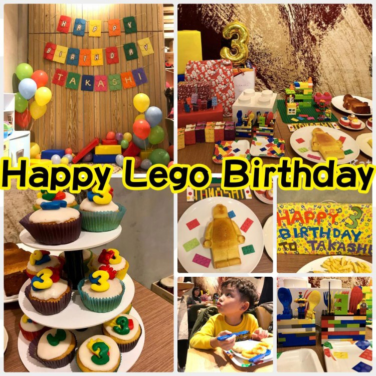 日本人妻精心策劃Lego 主題   究極生日派對