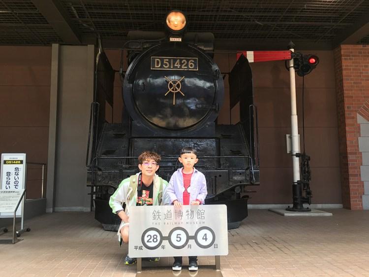 大宮鉄道博物館 日本埼玉 | 轉盤蒸汽火車汽笛秀 (含影片)