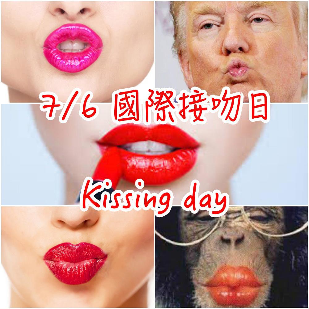 國際親吻節    豈止水潤Q彈 唇部保養全攻略