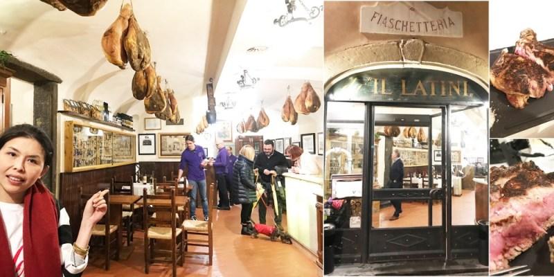 【義大利】佛羅倫斯文青生活 | IL Latini 大牛排 X 文青BNB