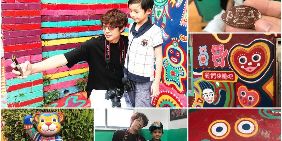 【台灣】親子樂悠遊   台中發現親子旅行的意義