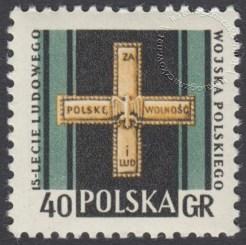 15 lecie Ludowego Wojska Polskiego - 924