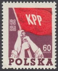 40 rocznica powstania Komunistycznej Partii Polskiej - 940