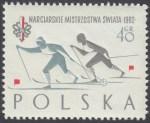 Narciarskie mistrzostwa Świata w Zakopanem - 1149A