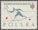 Narciarskie mistrzostwa Świata w Zakopanem - 1150A