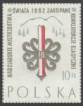 Narciarskie Mistrzostwa Świata w Zakopanem - 1152