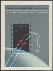 Pierwszy zespołowy lot kosmiczny - Blok 26