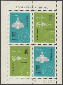 Zdobywanie kosmosu - Blok 29I