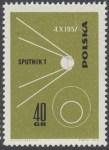Zdobywanie kosmosu - 1290