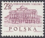 Siedem wieków Warszawy - 1455
