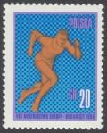 VIII Lekkoatletyczne Mistrzostwa Europy w Budapeszcie - 1532