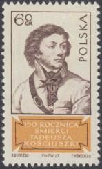 150 rocznica śmierci Tadeusza Kościuszki - 1659
