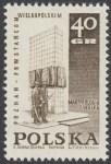 Pomniki walki i męczeństwa - 1740