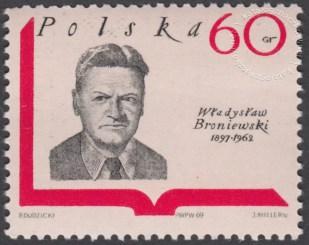 Współcześni pisarze polscy - 1833
