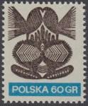Wycinanki ludowe - 1947