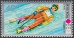 XI Zimowe igrzyska Olimpijskie w Sapporo - 1996