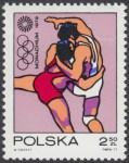 XX Igrzyska Olimpijskie w Monachium - 2006