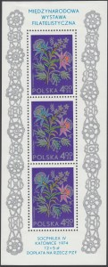 Międzynarodowa Wystawa Filatelistyczna Socphilex - Blok 47B