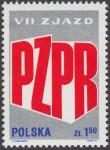 VII Zjazd PZPR - 2273