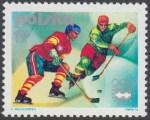 XII Zimowe Igrzyska Olimpijskie w Innsbrucku - 2275