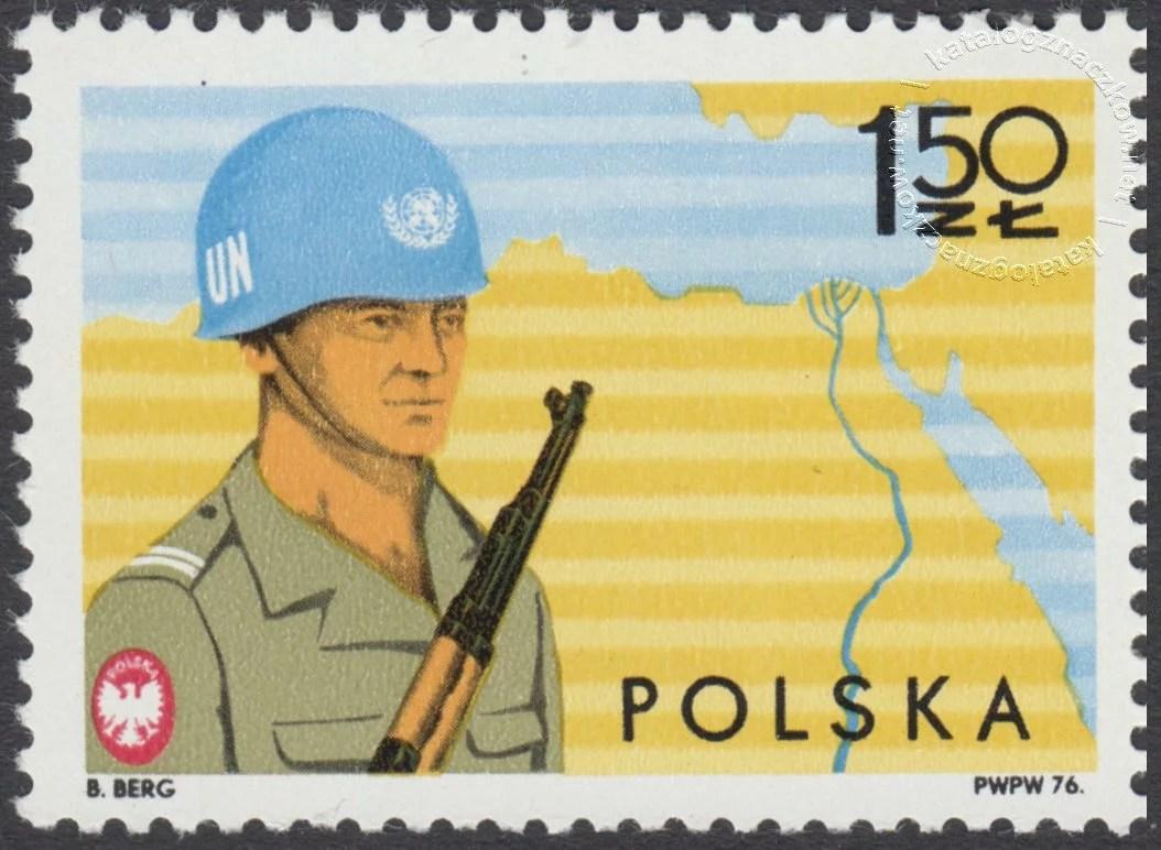 Polska jednostka wojskowa w siłach zbrojnych ONZ znaczek nr 2294