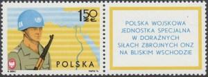 Polska jednostka wojskowa w siłach zbrojnych ONZ znaczek nr 2294 + przywieszka